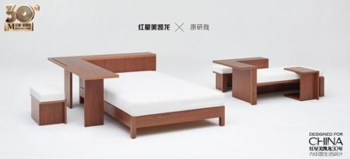 红星美凯龙×原研哉