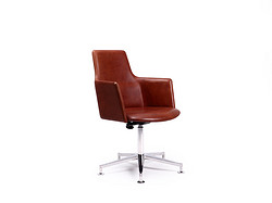 Fortuna Office Chair Meeting Room Chair