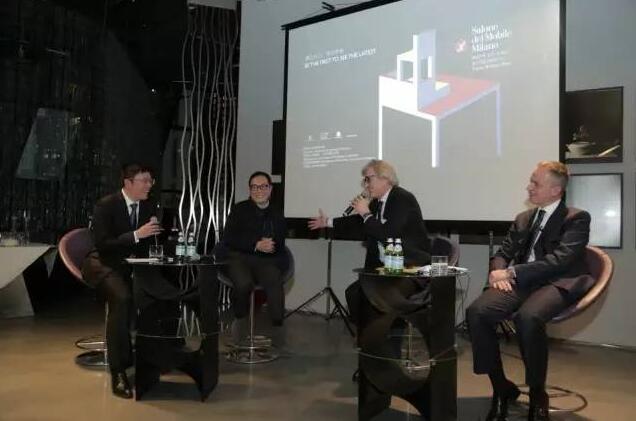 2017米兰国际家具展上海新闻发布会成功举行