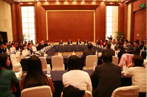 中国家具协会理事长扩大会议在成都召开