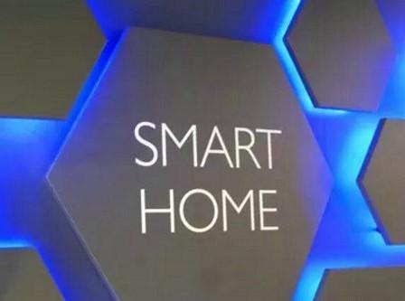 英国百货公司样板房推销智能家居