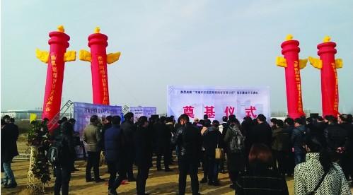 环渤海及中部地区新家居产业带形成