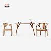 倚至尚新中式实木餐桌椅