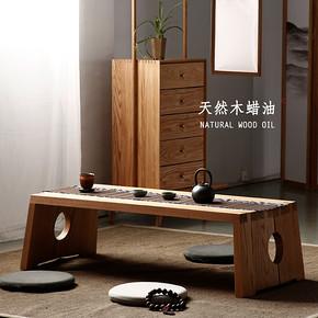 倚至尚原创设计简约新中式开世茶桌红橡木茶桌茶案小案几长条桌