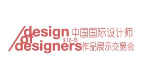 家具展览与会议列表右侧广告位3