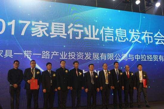 东莞家具界投资1亿成立信息平台 实现资源共享抱团发展