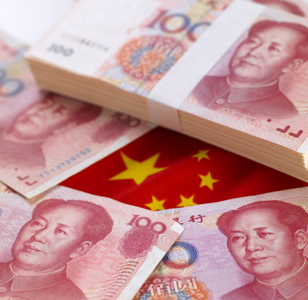 货币政策维稳风 央行连续三日净投放累计超千亿