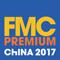 (FMP)2017中国国际家具配件及材料精品展览会