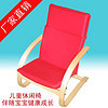 儿童休闲椅/kids  leisure chair