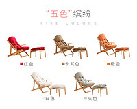 沙滩椅/leisure chair