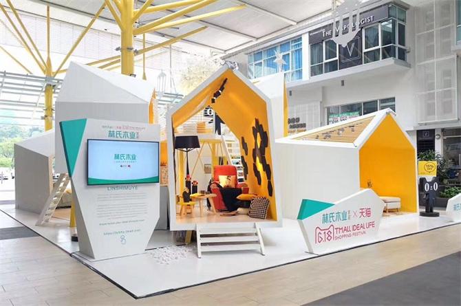 天猫618林氏木业 24小时爆卖2.9亿,演绎新零售的正确玩法