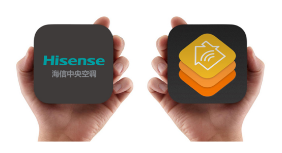 海信中央空调将入驻苹果HomeKit 合力开创智能家居新时代