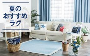 这个秒杀宜家和MUJI的日本家居品牌,要在上海开出它的首家旗舰店
