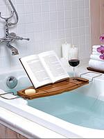 AQUALA阿库拉浴缸架