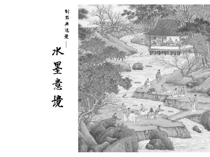 """2017摩登上海时尚家居展""""中国风·新中式""""展区主题曝光"""