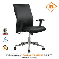 Comfortable Modern Ergonomic PU Office Chair