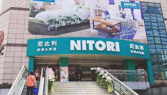 日本第一家居品牌NITORI在上海开了中国旗舰店