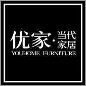 上海优家家具股份有限公司