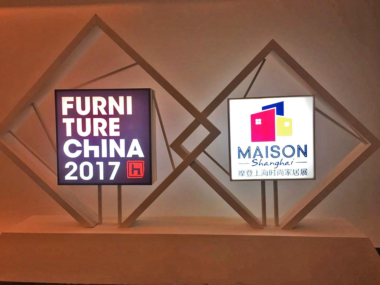 上海浦东家具/家居展首场新闻发布会在上海召开