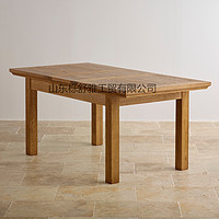 Butterfly Extending Table