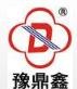 洛阳市鑫鼎办公家具有限公司