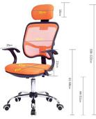 人体工程学躺椅