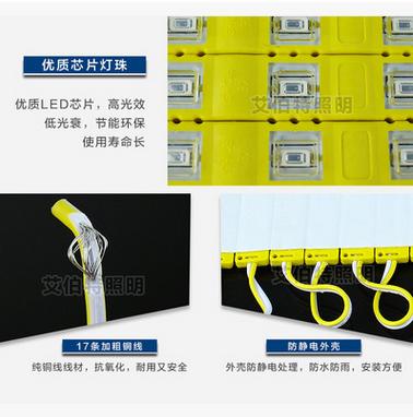 简约防水LED广告牌灯串