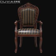 欧式复古做旧实木餐椅美式休闲椅咖啡椅酒店餐厅椅真皮沙发椅子