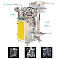 全自动螺丝计数包装机_上海飞羽包装机械有限公司