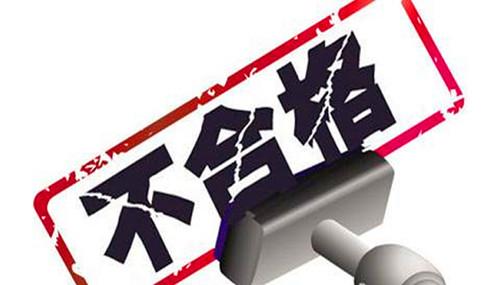 深圳开展建筑装饰装修涂料和胶粘剂产品质量专项监督抽查,34批次不合格产品被检出