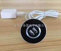 圆形双口沙发USB充电器