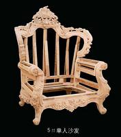 欧式家具白茬单人沙发
