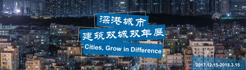 深双 | 用艺术的力量探索城市共生