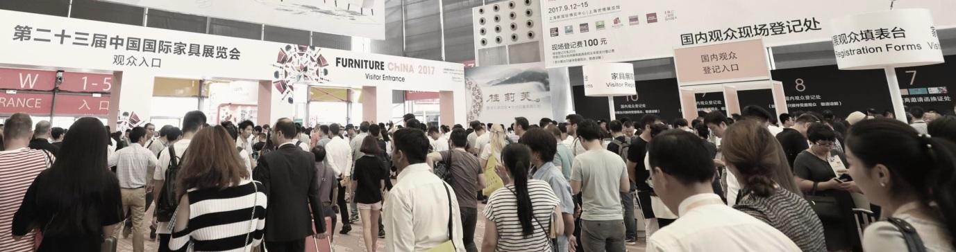 迎接中国家具设计时代的到来