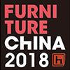 2018中国国际家具展