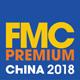 (FMP)2018中国国际家具配件及材料精品展览会