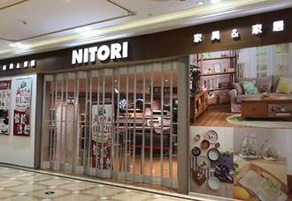 追上宜家中国的门店数量 日本最大家居连锁品牌NITORI用时不到四年