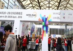 2018上海 HOTEL PLUS圆满落幕,观展人次创历史新高