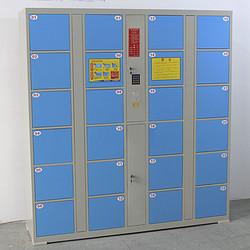 智能IC卡电子存包柜