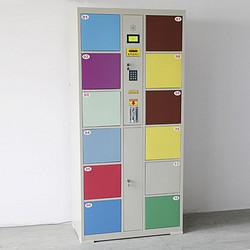 投币式电子存包柜