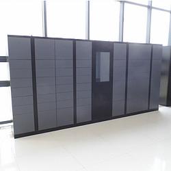 智能微信柜