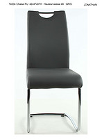 皮革会议椅