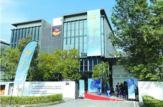 广东佛山拟在非洲建泛家居品牌展示馆