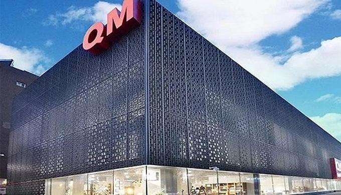 曲美家居:经销商拟增持1亿-1.5亿元股份