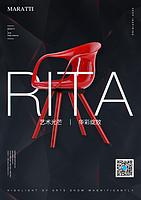 RITA休闲椅