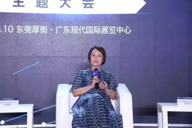 第二届中国家居制造大会:汇聚行业力量 探讨发展方向