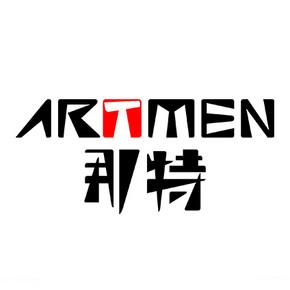 深圳市铁凝铁艺雕塑有限公司 logo.