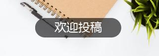 太阳城国际娱乐新闻黄金位footer