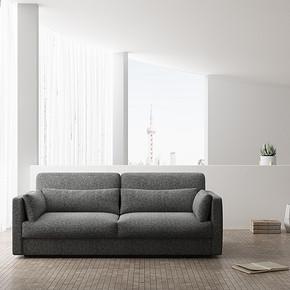 Modern fabirc sofa