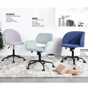 可旋转办公座椅 Swivel office chair